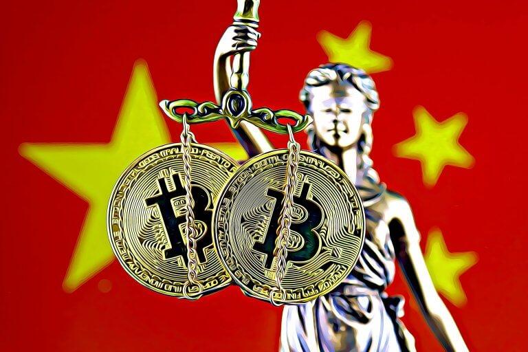 Kina forbryr ico